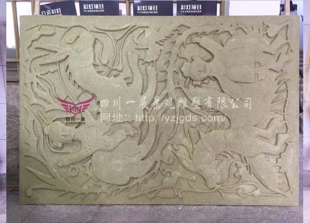 四川一展景观竞博投注为贵州毕节市南光新城制作砂岩浮雕一批