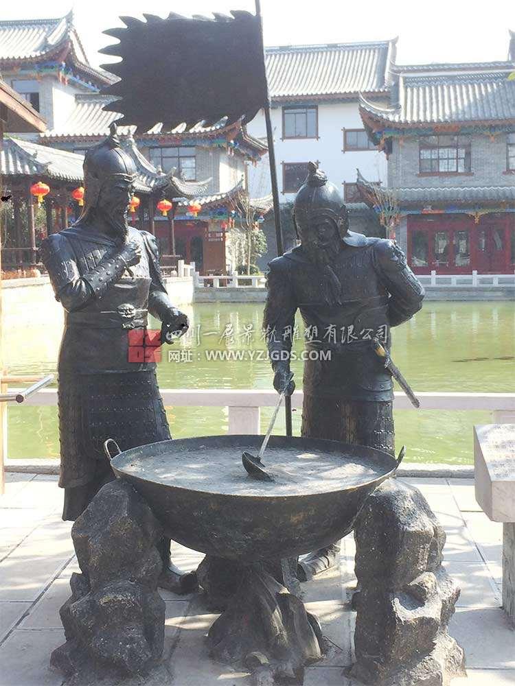 苗嶺屯堡古镇《将军宴》铜雕制作