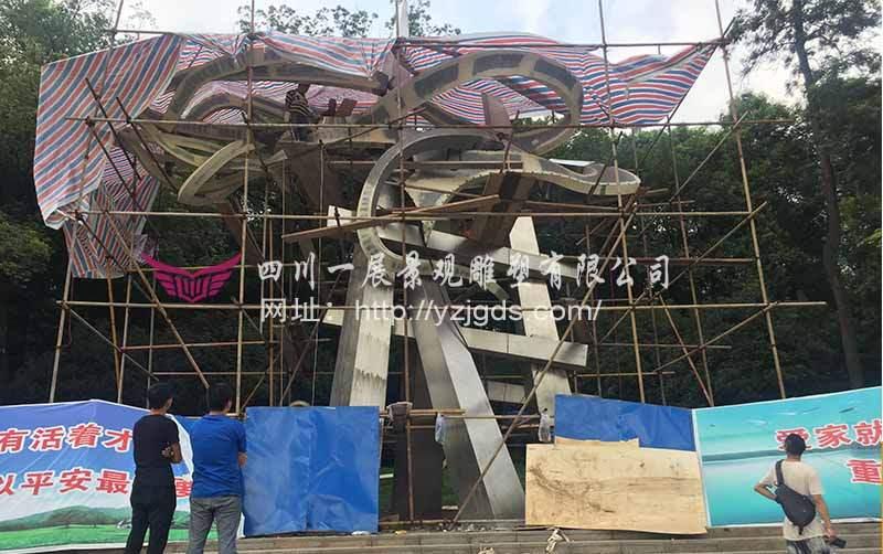 自贡国际恐龙灯光节制作不锈钢竞博投注《蒸腾》二