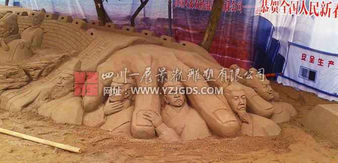 四川一展竞博投注公司成员参加第19节自贡国际恐龙灯会沙雕制作工作