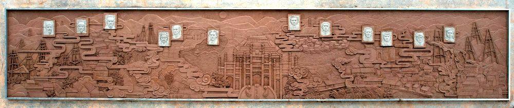 锻銅浮雕泥塑模型