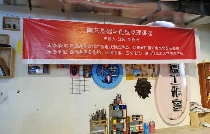 一展景观竞博投注总经理江毅讲解竞博投注与陶艺制作流程