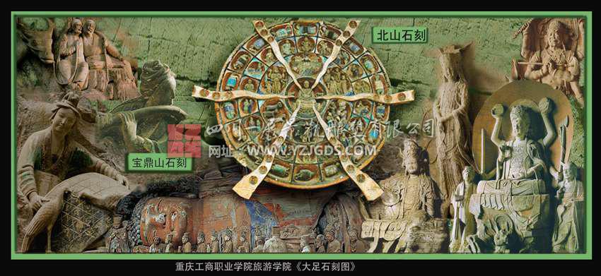 重庆工商职业学院浮雕设计